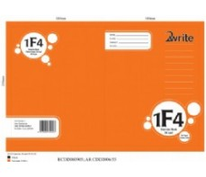 1F4 12mm Ruled Exercise Book