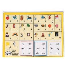 A4 - ALPHABET CARDS - B201 - TEXT FONT