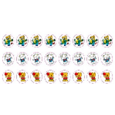 Merit Stickers - Dynamic Glitz - Teddy DG595