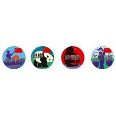 LANGUAGE MERIT STICKERS - CHINESE - ML001
