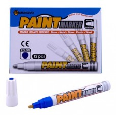 MUNGYO MEDIUM PAINT MARKERS BLUE
