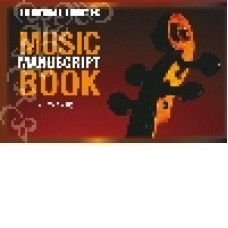 No 1 Music Book