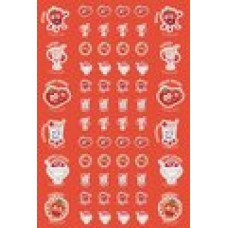 Scentsations Stickers - Strawberry 180's SS1011